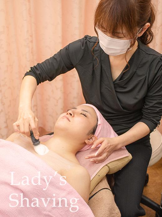 Lady's Shaving画像