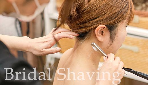 Bridal Shaving画像2
